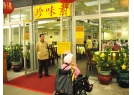 The Vegetarian Restaurant inside the temple is suitable for wheelchair users to enter