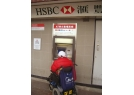 The ATMs along San Hing Praya Street are installed at a wheelchair-friendly height