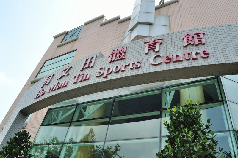 Ho Man Tin Sports Centre Restaurant